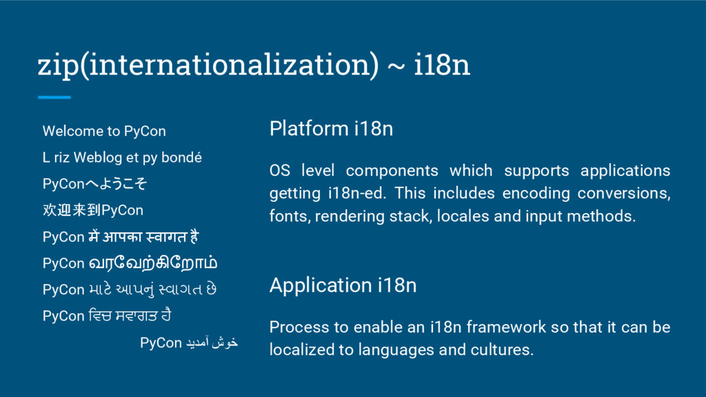 zip(internationalization) ~ i18n Platform i18n ...