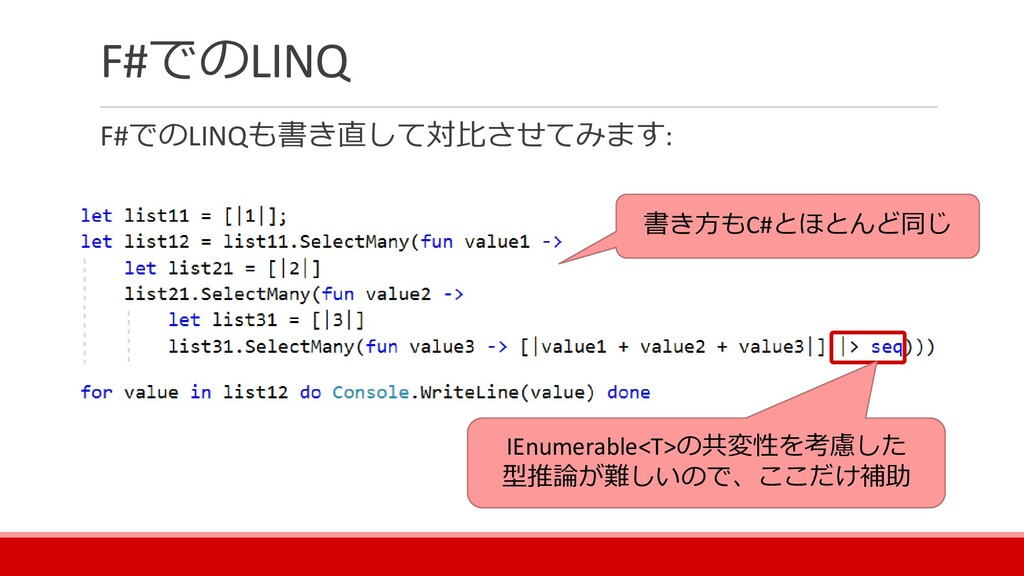 F#でのLINQ F#でのLINQも書き直して対比させてみます: 書き方もC#とほとんど同じ ...