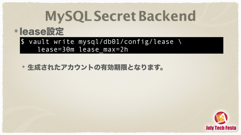 MySQL Secret Backend $ vault write mysql/db01/c...