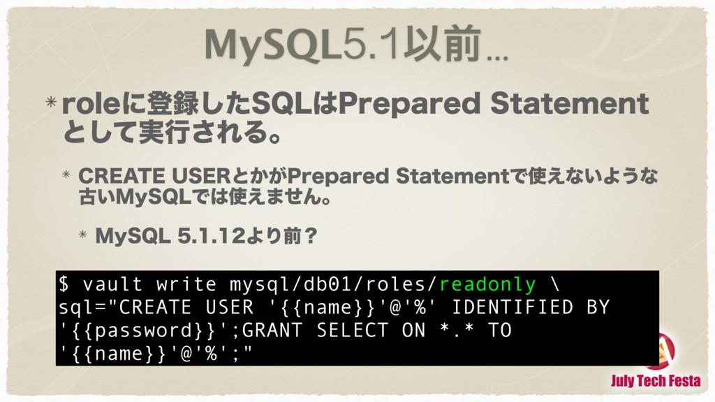MySQL5.1Ҏલ… SPMFʹొͨ͠42-1SFQBSFE4UBUFNFOU ͱͯ͠...