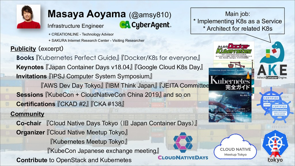 Publicity (excerpt)   Books 『Kubernetes Perfect...