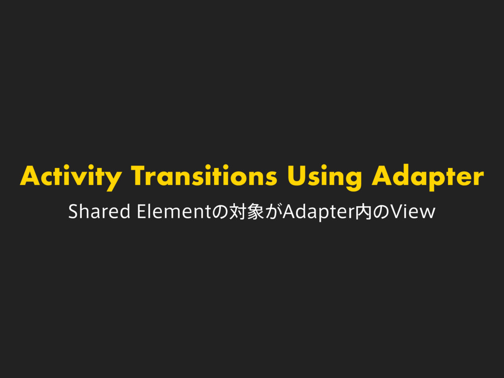 Activity Transitions Using Adapter 4IBSFE&MFNF...