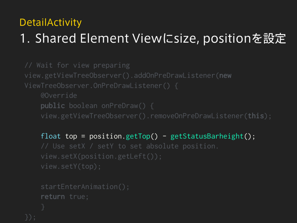 // Wait for view preparing view.getViewTreeObse...