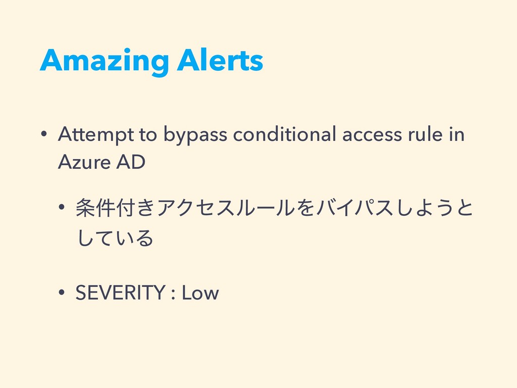 Amazing Alerts • Attempt to bypass conditional ...