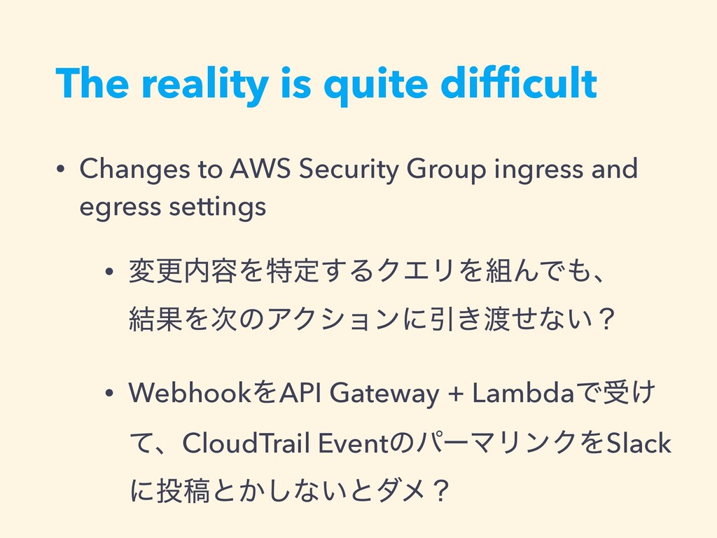 The reality is quite difficult • Changes to AWS ...