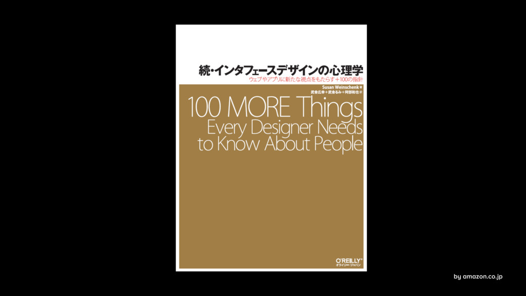 by amazon.co.jp