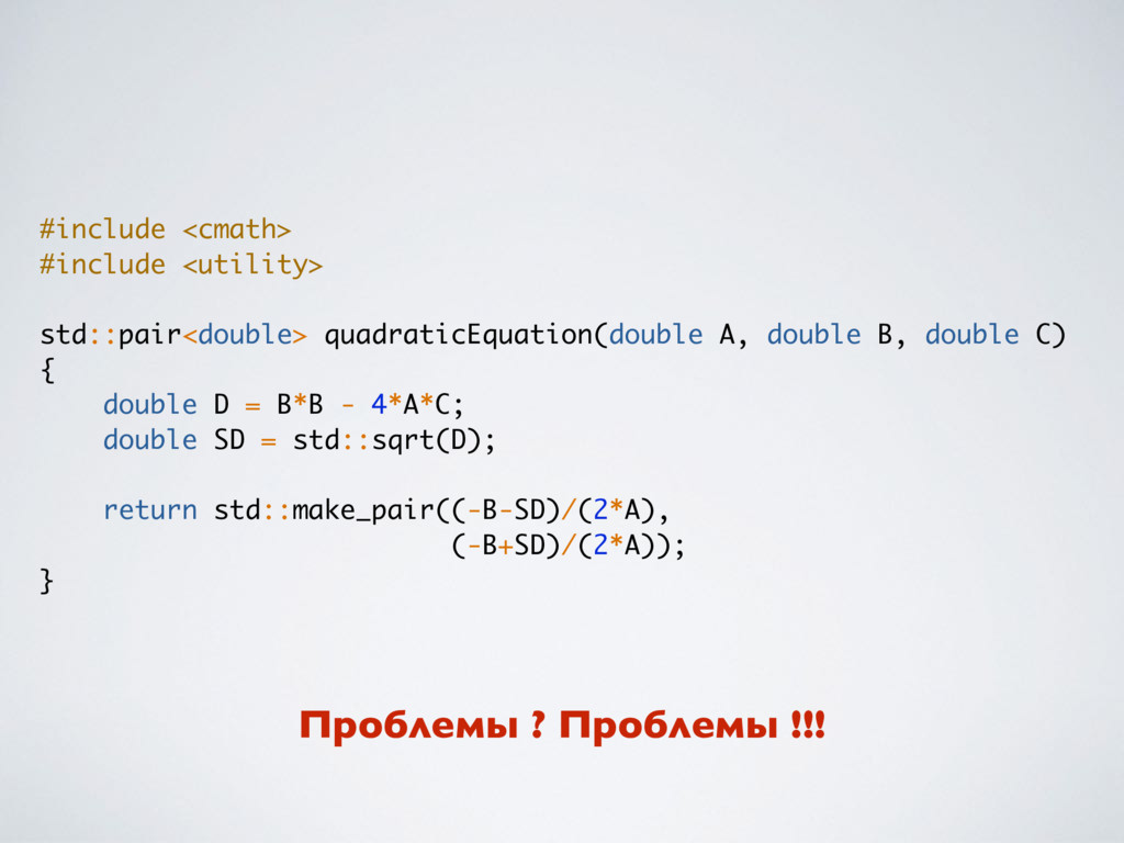 #include <cmath> #include <utility> std::pair<d...