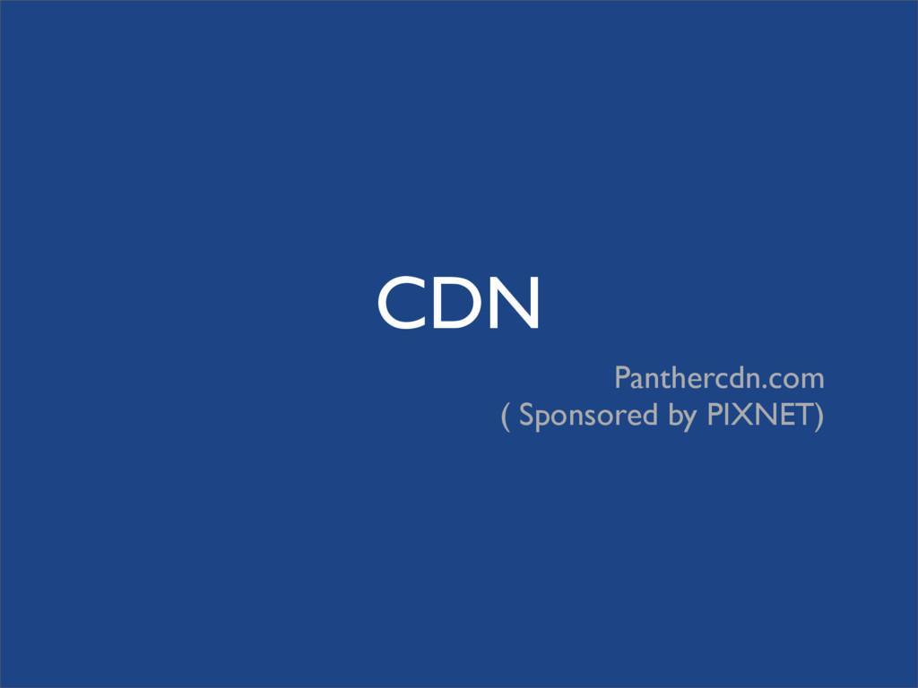 CDN Panthercdn.com ( Sponsored by PIXNET)