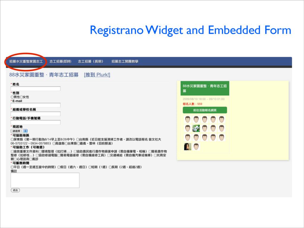 Registrano Widget and Embedded Form