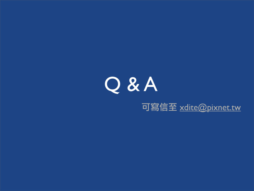 Q & A ̙ᄳڦЇ xdite@pixnet.tw