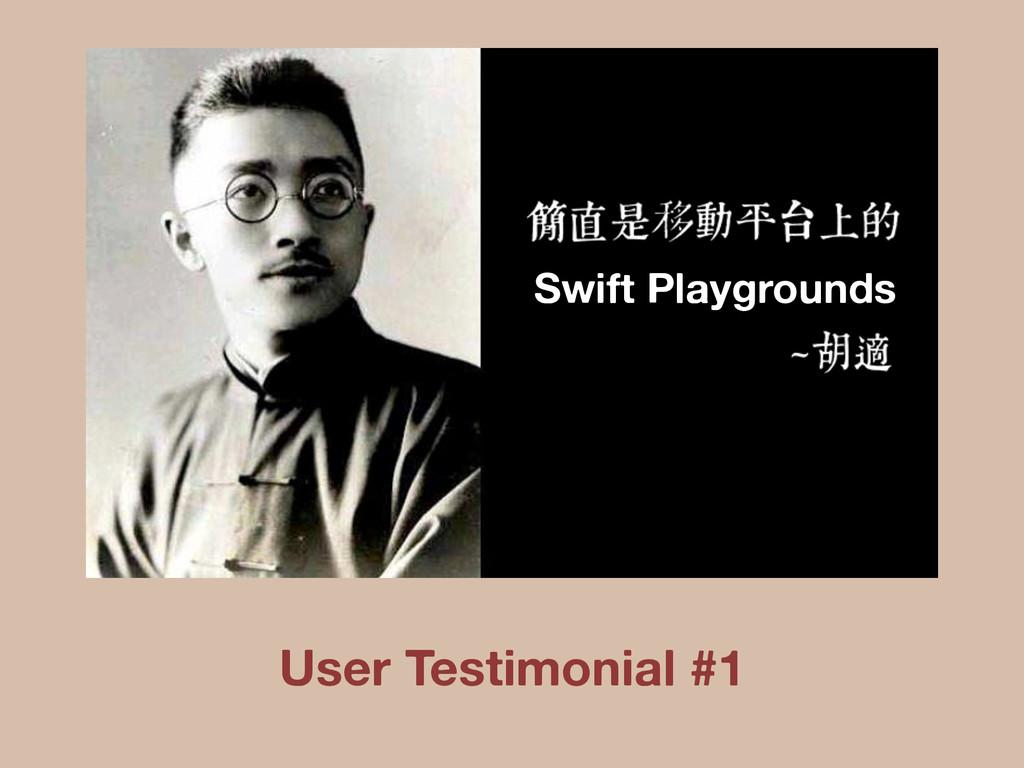 User Testimonial #1 Swift Playgrounds
