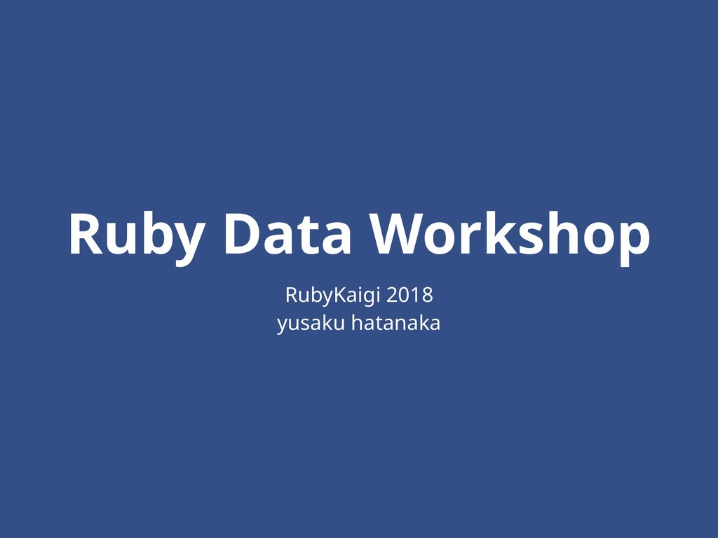 Ruby Data Workshop RubyKaigi 2018 yusaku hatana...