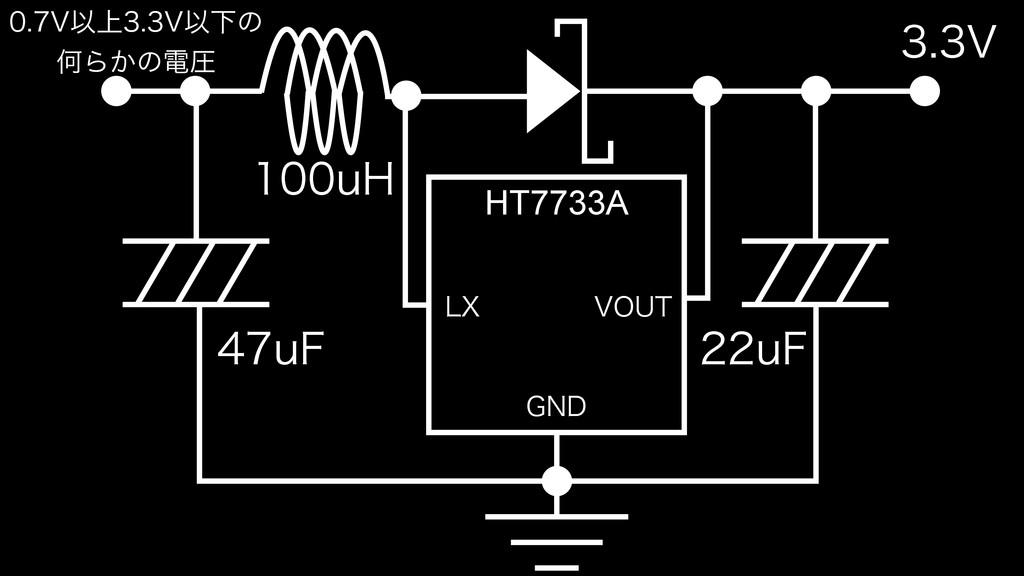 HT7733A V) V' V' 7Ҏ্7ҎԼͷ ԿΒ͔ͷిѹ ...
