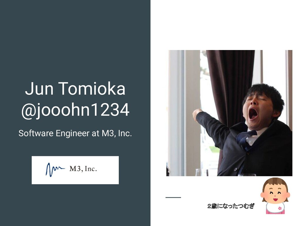 Jun Tomioka @jooohn1234 Software Engineer at M3...