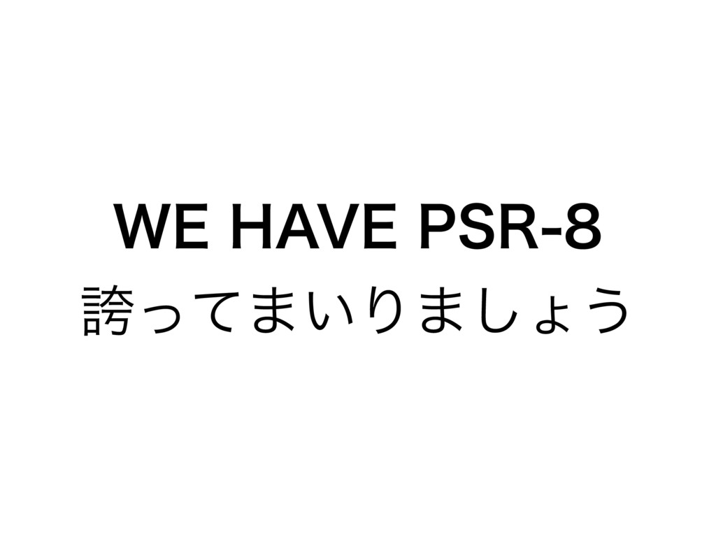 """8&)""""7&143 ތͬͯ·͍Γ·͠ΐ͏"""