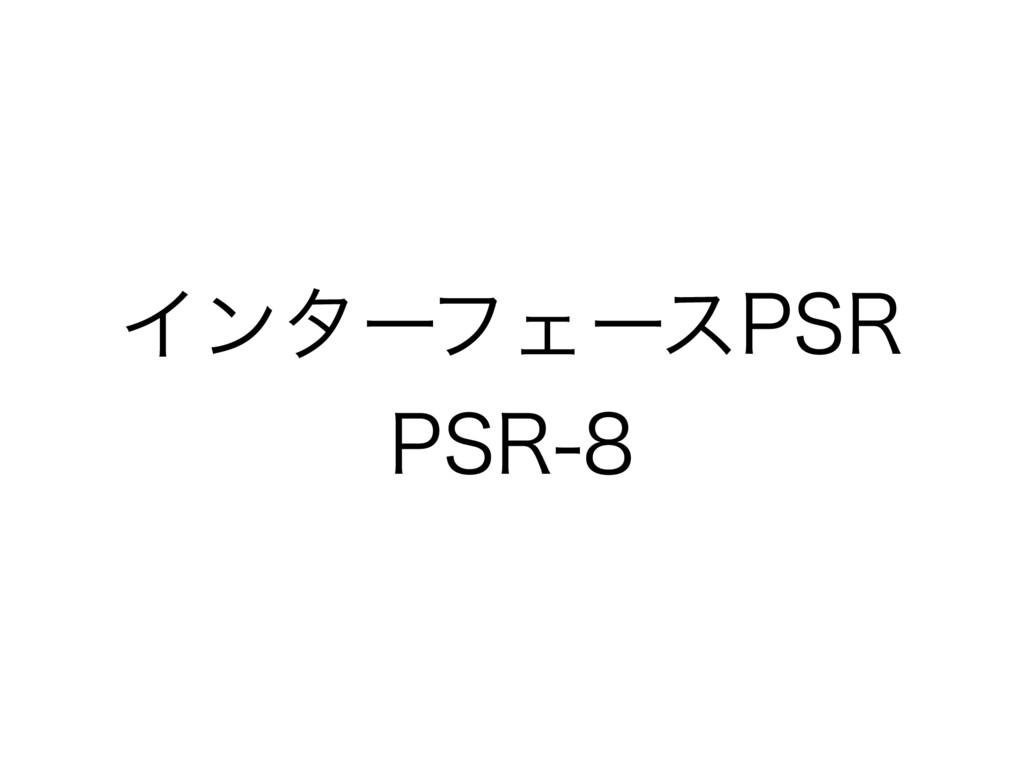 ΠϯλʔϑΣʔε143 143