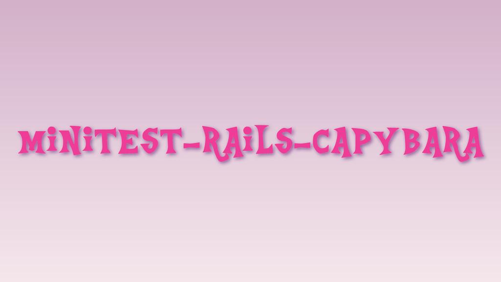 minitest-rails-capybara
