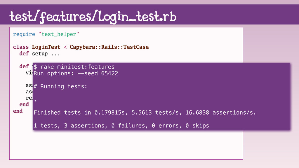 """test/features/login_test.rb require """"test_helpe..."""