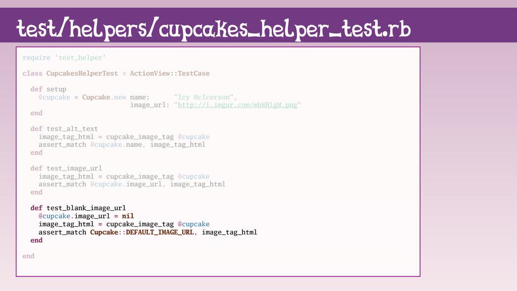 require 'test_helper' class CupcakesHelperTest ...