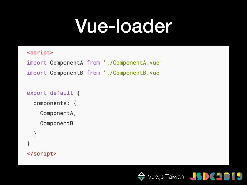 Vue-loader