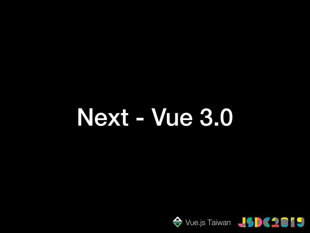 Next - Vue 3.0