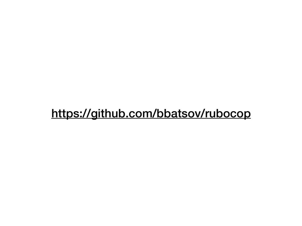 https://github.com/bbatsov/rubocop
