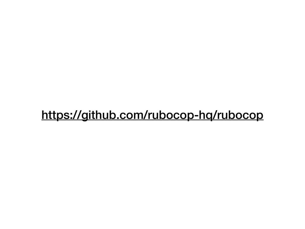 https://github.com/rubocop-hq/rubocop