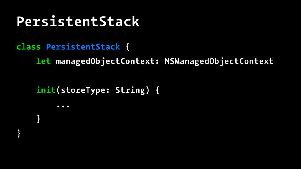 PersistentStack class PersistentStack { let man...