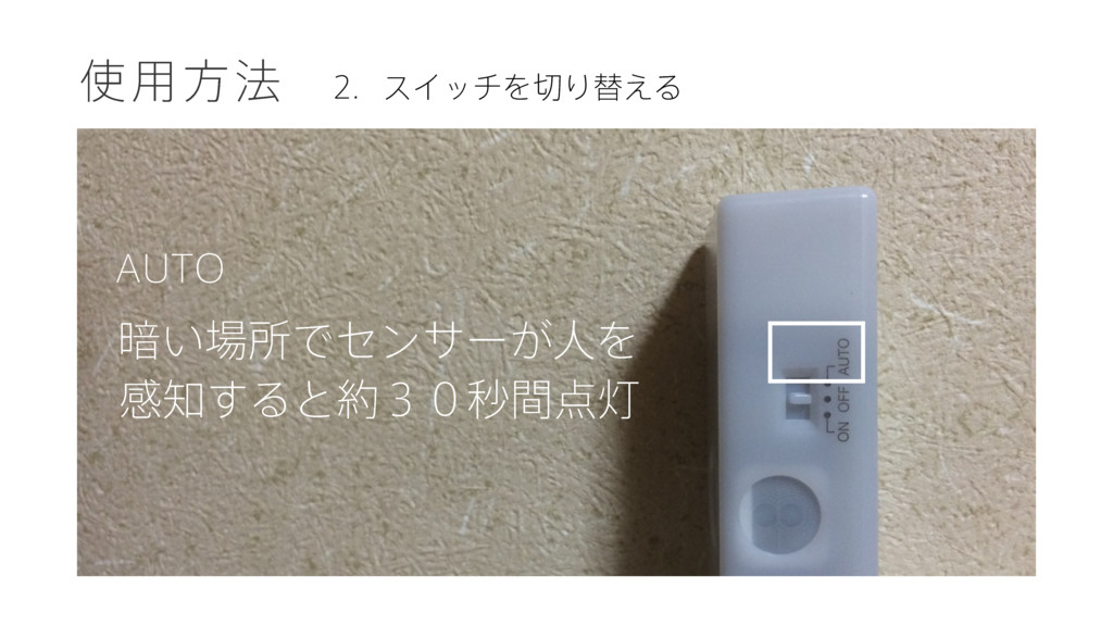 """༻ํ๏ ɽεΠονΛΓସ͑Δ ҉͍ॴͰηϯαʔ͕ਓΛ """"650 ײ͢Δͱ̏̌ඵؒ౮"""