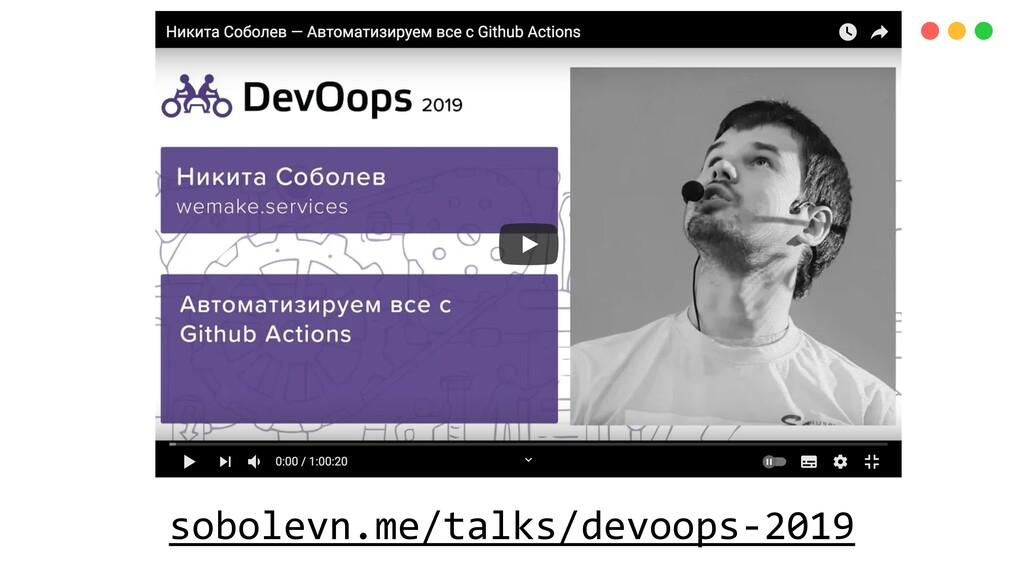 sobolevn.me/talks/devoops-2019
