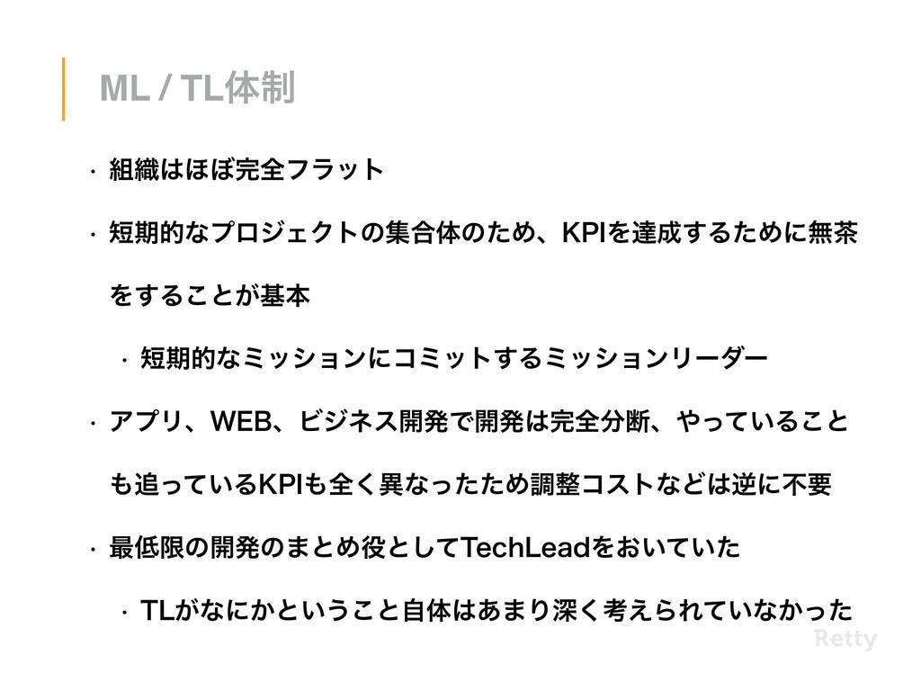 ML / TLମ੍ w ৫΄΅શϑϥοτ w ظతͳϓϩδΣΫτͷू߹ମͷͨΊɺ,1...