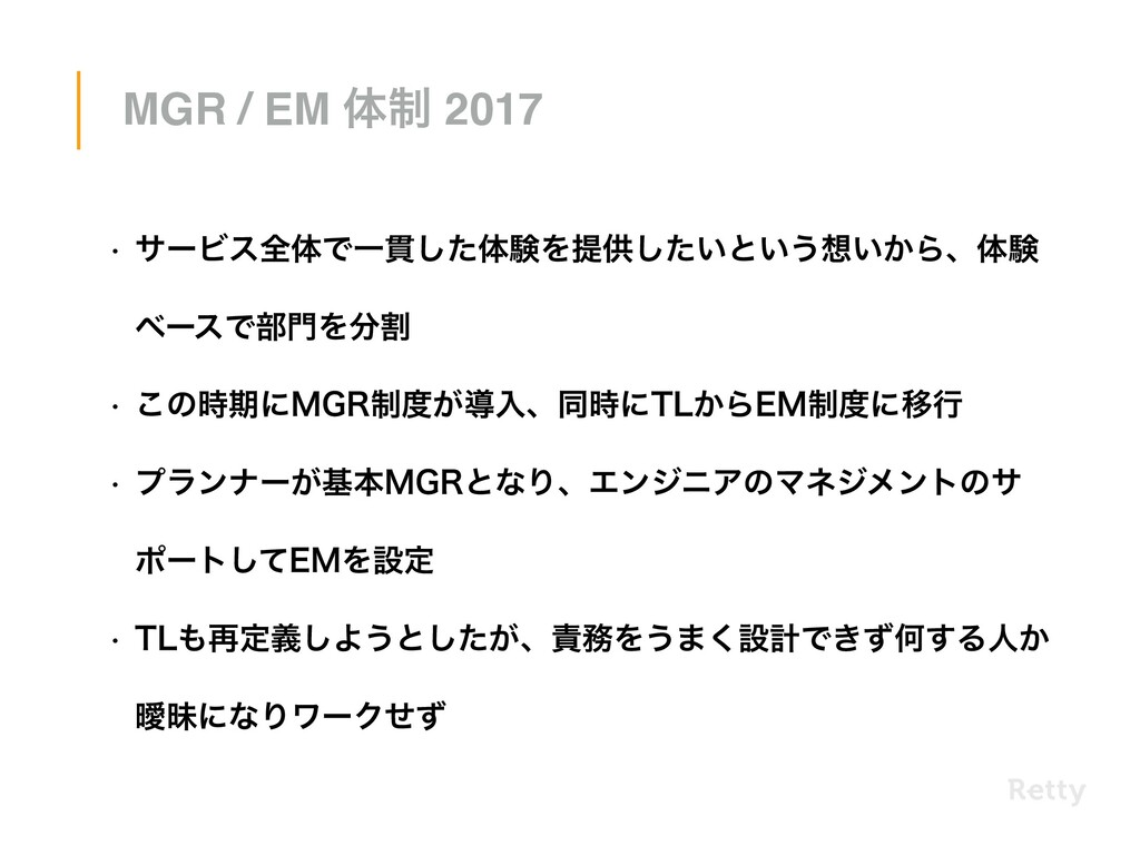 MGR / EM ମ੍ 2017 w αʔϏεશମͰҰ؏ͨ͠ମݧΛఏڙ͍ͨ͠ͱ͍͏͍͔Βɺମ...