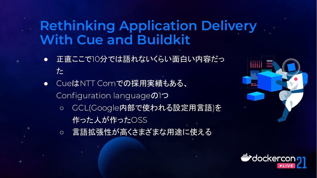 Rethinking Application Delivery With Cue and Bu...