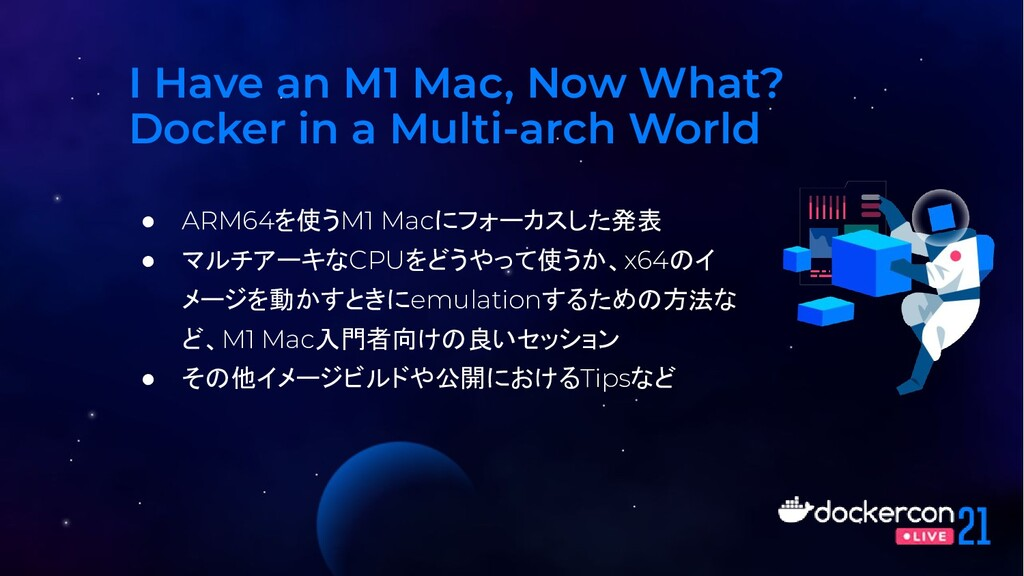 I Have an M1 Mac, Now What? Docker in a Multi-a...