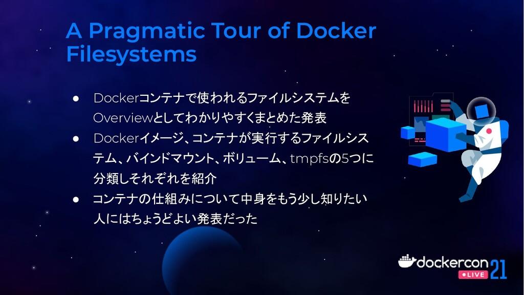 A Pragmatic Tour of Docker Filesystems ● Docker...
