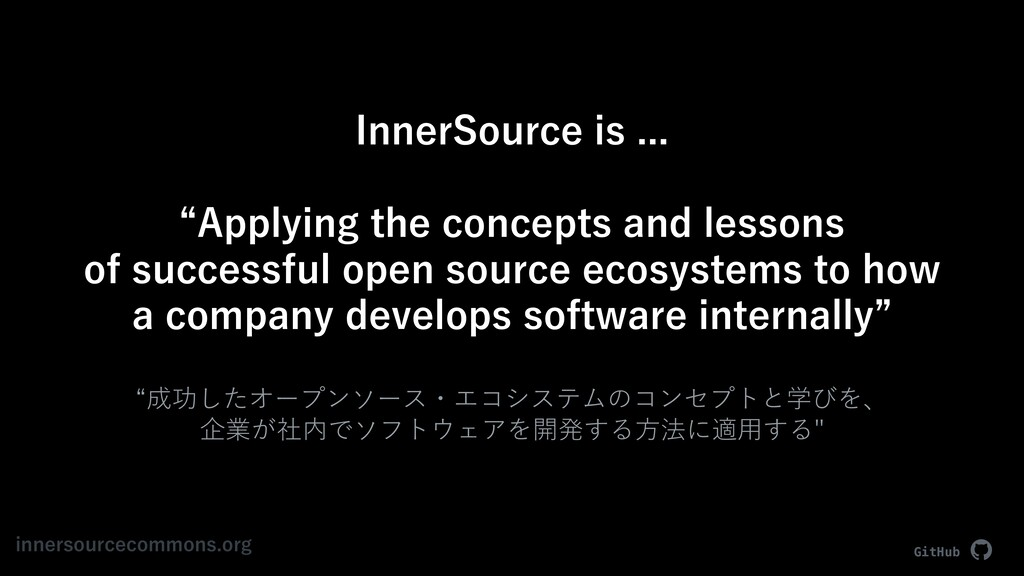 "InnerSource is ... ""Applying the concepts and l..."