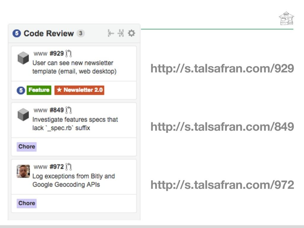 http://s.talsafran.com/929 http://s.talsafran.c...