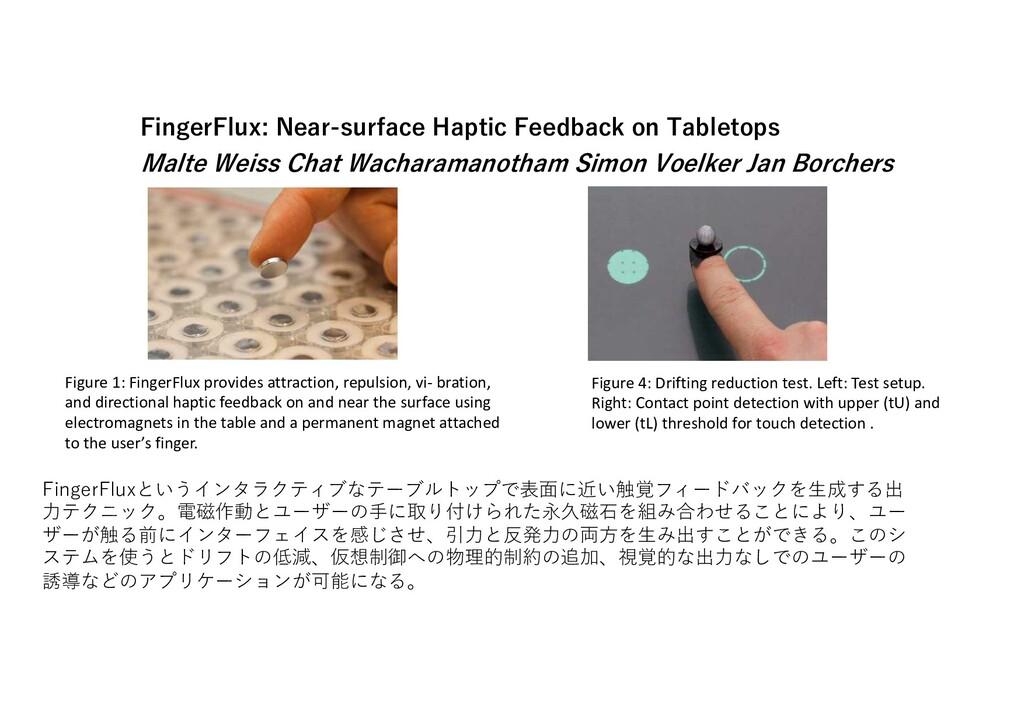 FingerFlux: Near-surface Haptic Feedback on Tab...