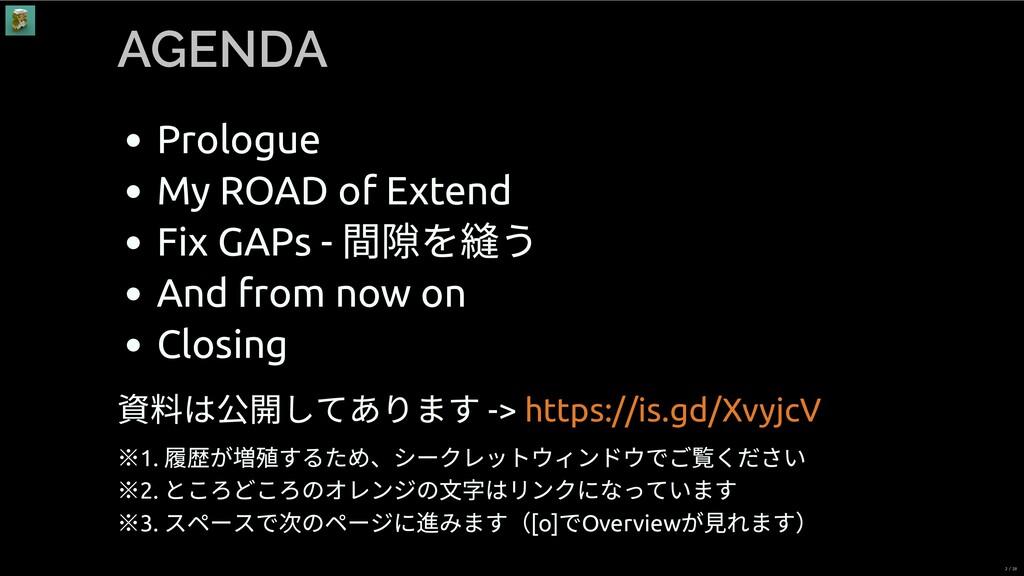 AGENDA Prologue My ROAD of Extend Fix GAPs - 間隙...