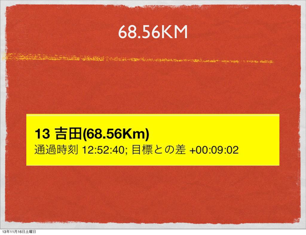 68.56KM 1311݄16༵