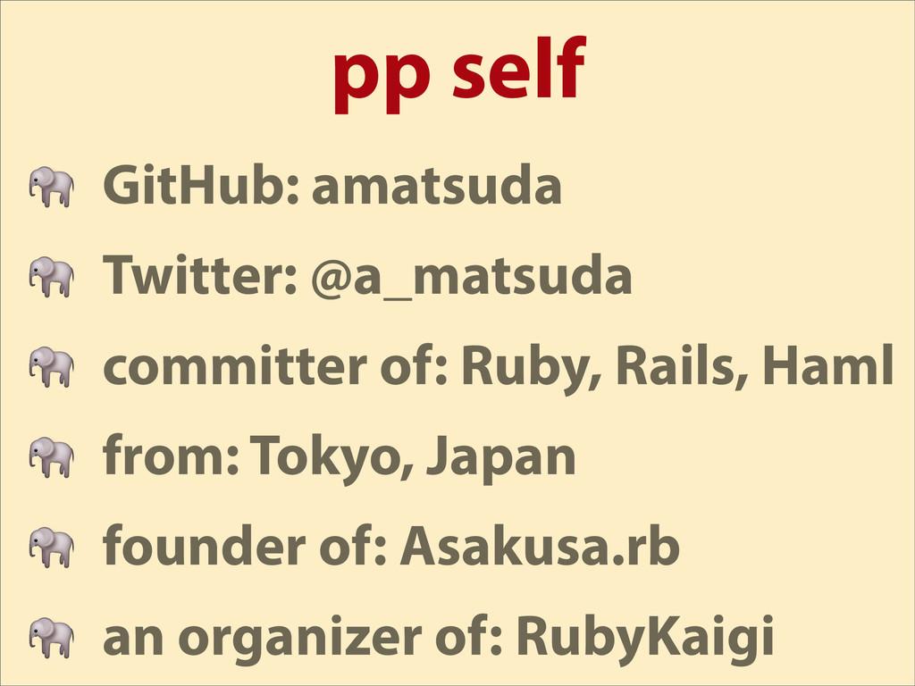 pp self  GitHub: amatsuda  Twitter: @a_matsuda ...