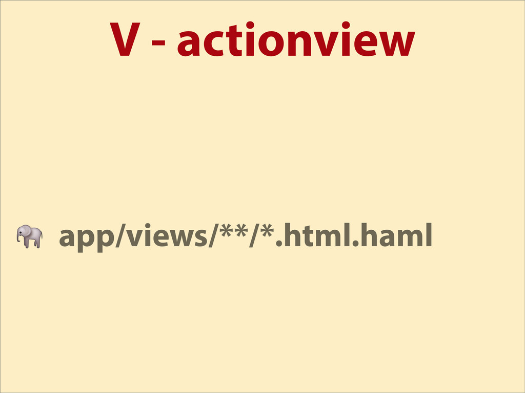 V - actionview  app/views/**/*.html.haml