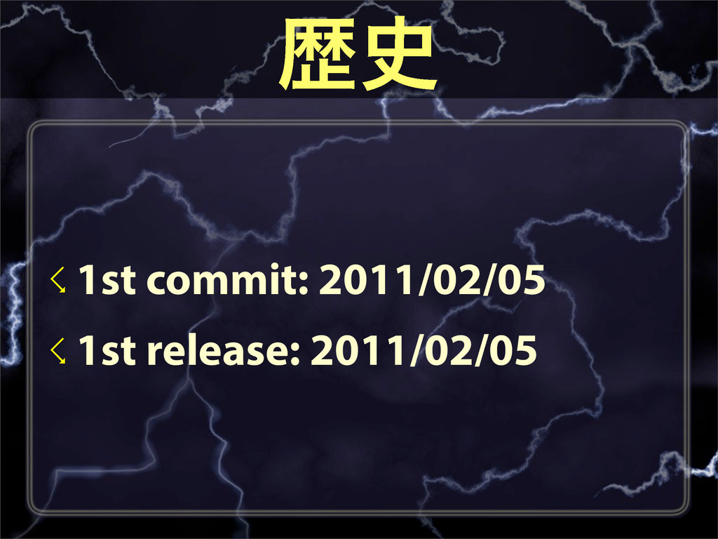 ྺ ☇1st commit: 2011/02/05 ☇1st release: 2011/0...