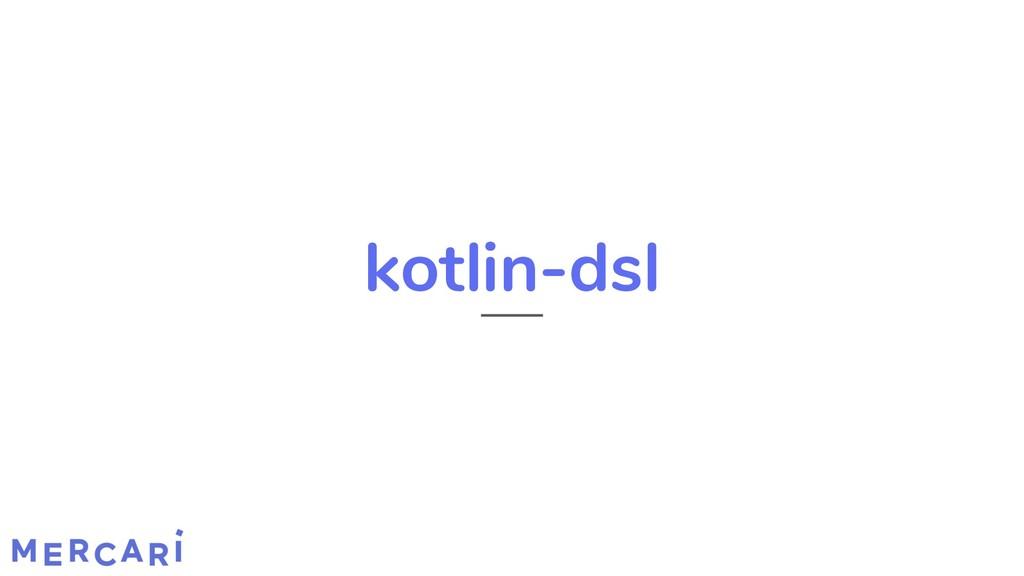 kotlin-dsl