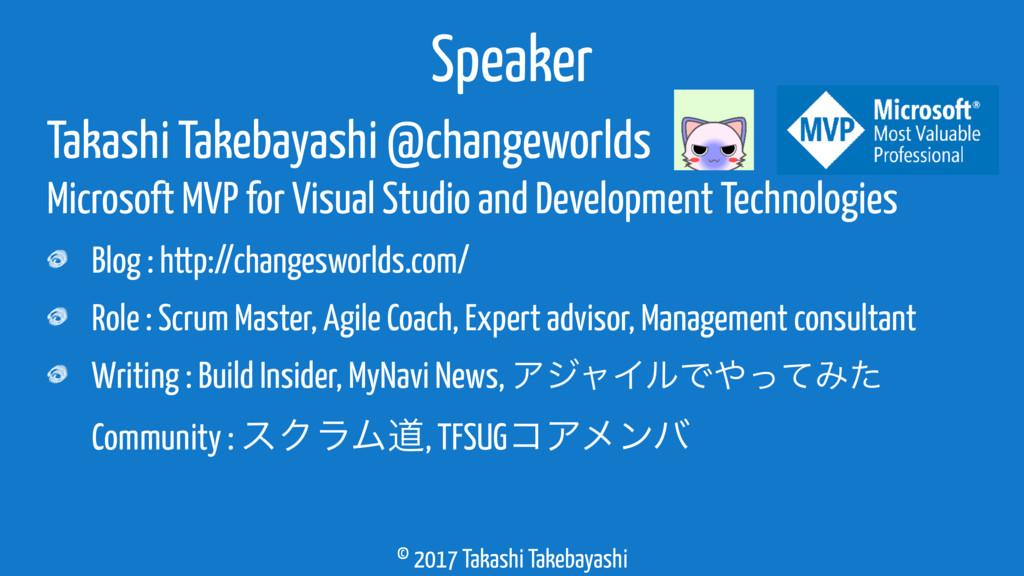 © 2017 Takashi Takebayashi Takashi Takebayashi ...