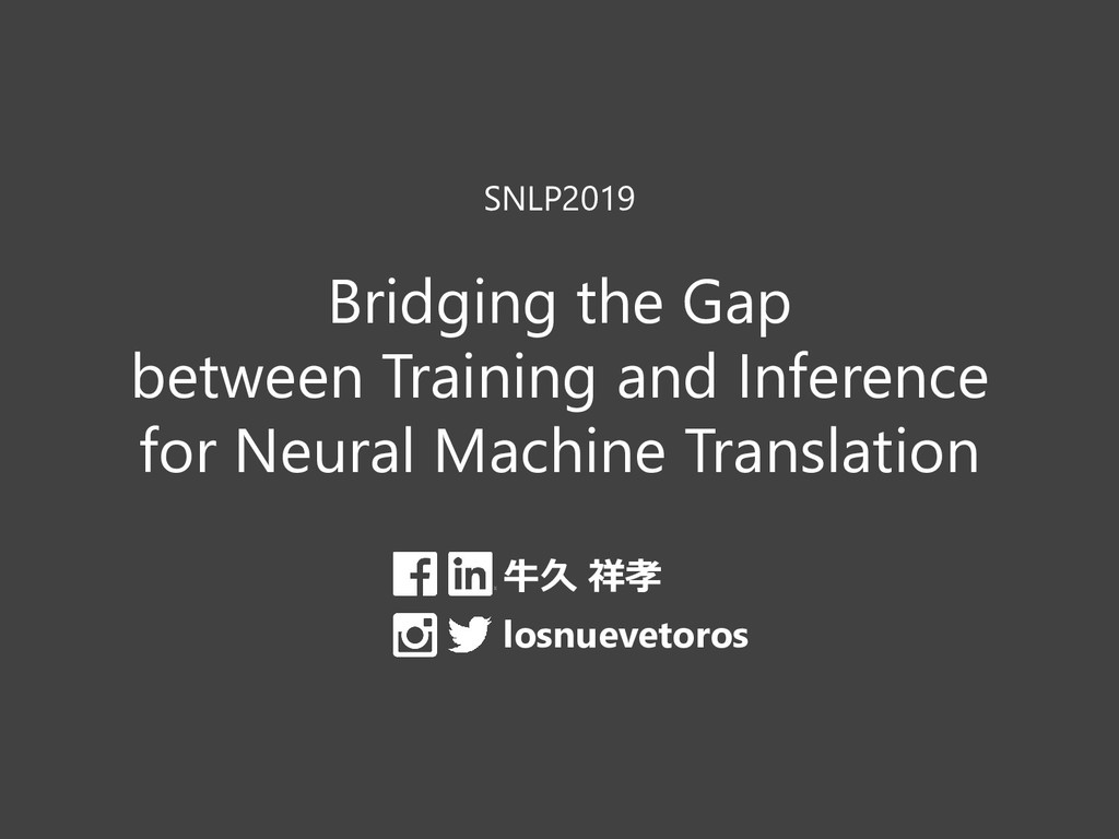 SNLP2019 Bridging the Gap between Training and ...