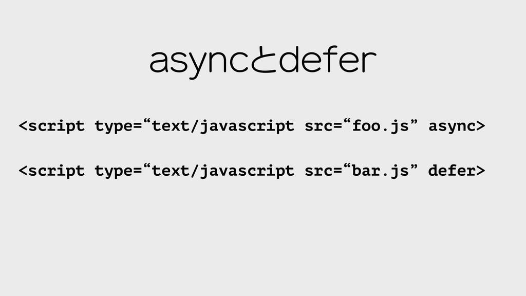 """<script type=""""text/javascript src=""""foo.js"""" asyn..."""