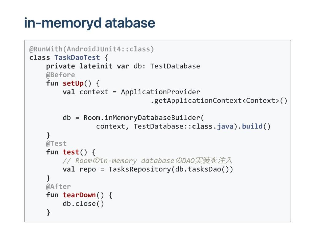 in‑memory database @RunWith(AndroidJUnit4::clas...