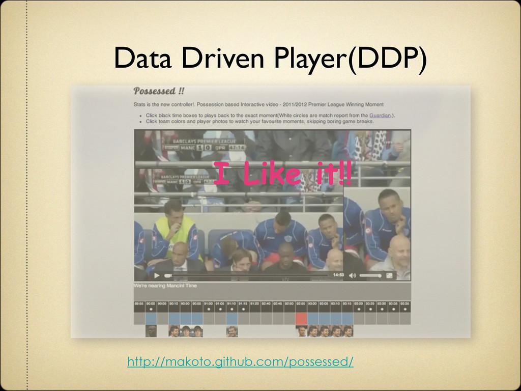 Data Driven Player(DDP) http://makoto.github.co...