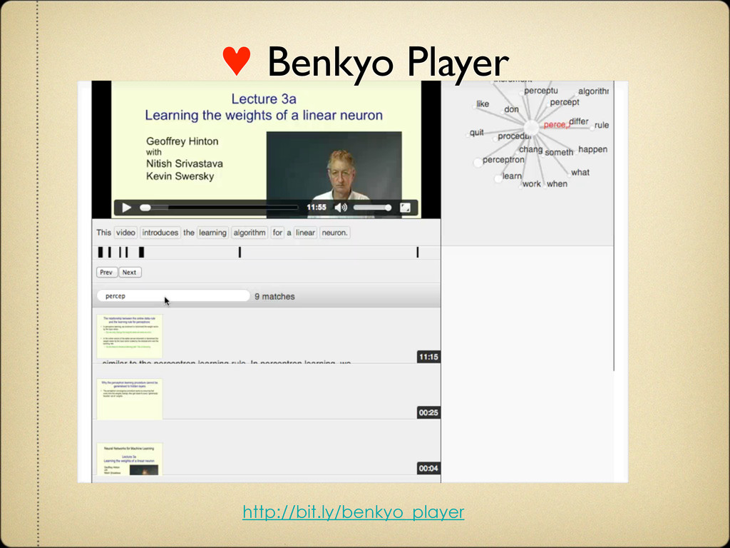 ♥ Benkyo Player http://bit.ly/benkyo_player